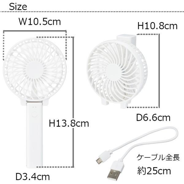 2WAY ハンディーファン 手持ち ミニ扇風機 卓上 スタンド USB usb 乾電池 ハイパワー 風量3段階 軽量 軽い|rankup|06