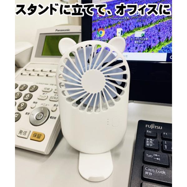 2WAY アニマルファン ハンディファン 首かけ ミニ扇風機 卓上 スタンド USB usb 充電式 風量3段階 軽量 軽い|rankup|04