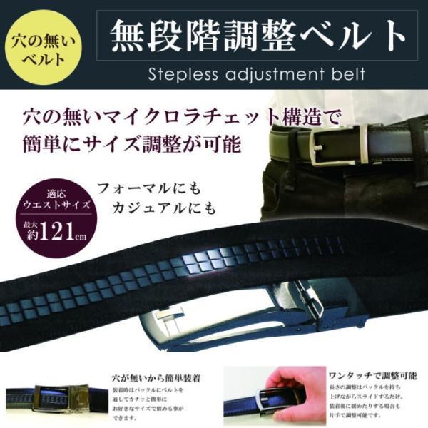 ベルト 無段階調整ベルト フォーマル カジュアル ウエストサイズ 最大約121cm ブラック ワンタッチ|rankup