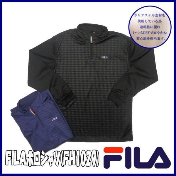 FILA フィラ FH1029 ポロシャツ 長袖 メンズ トップス メール便送料無料|rankup