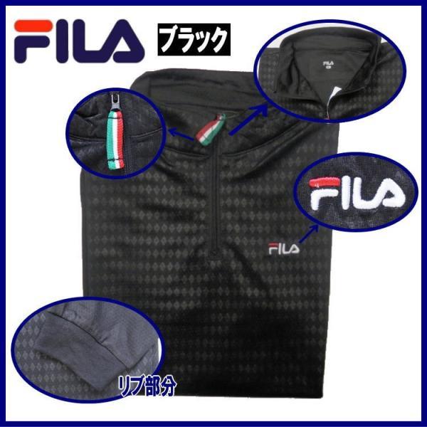 FILA フィラ FH1029 ポロシャツ 長袖 メンズ トップス メール便送料無料|rankup|02