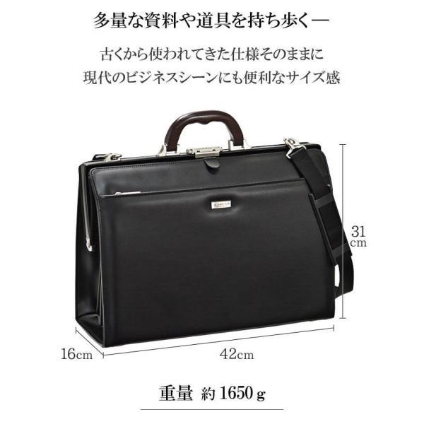 ダレスバッグ ビジネスバッグ J.C HAMILTON 日本製 豊岡製鞄 大口枠 A4ファイル収納可能 42cm メンズ 22306 rankup 03