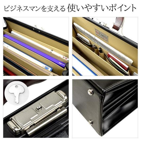 ダレスバッグ ビジネスバッグ J.C HAMILTON 日本製 豊岡製鞄 大口枠 B5 ファイル収納可能 30cm メンズ 22312|rankup|02