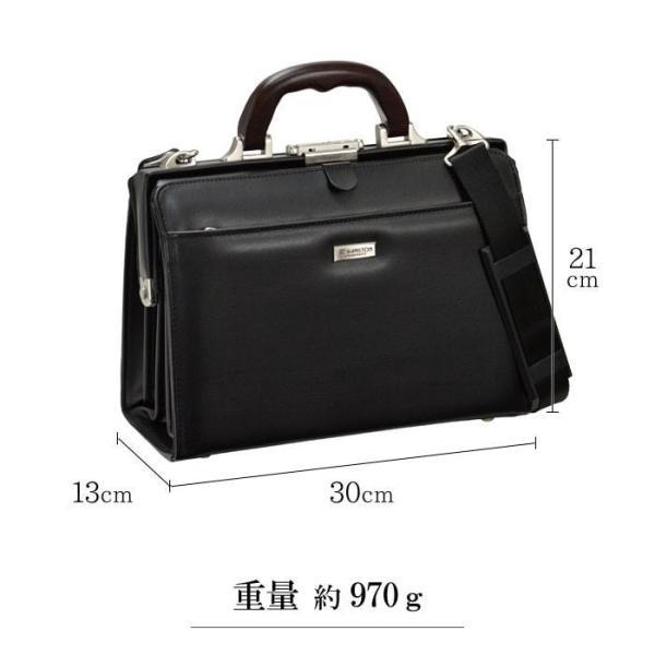 ダレスバッグ ビジネスバッグ J.C HAMILTON 日本製 豊岡製鞄 大口枠 B5 ファイル収納可能 30cm メンズ 22312|rankup|03
