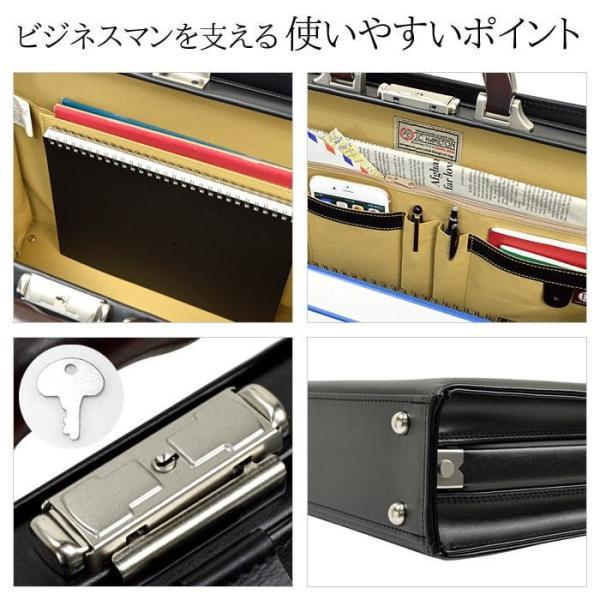 ダレスバッグ ビジネスバッグ J.C HAMILTON 日本製 豊岡製鞄 大開き A4ファイル ファイル収納可能 42cm メンズ 22308|rankup|02