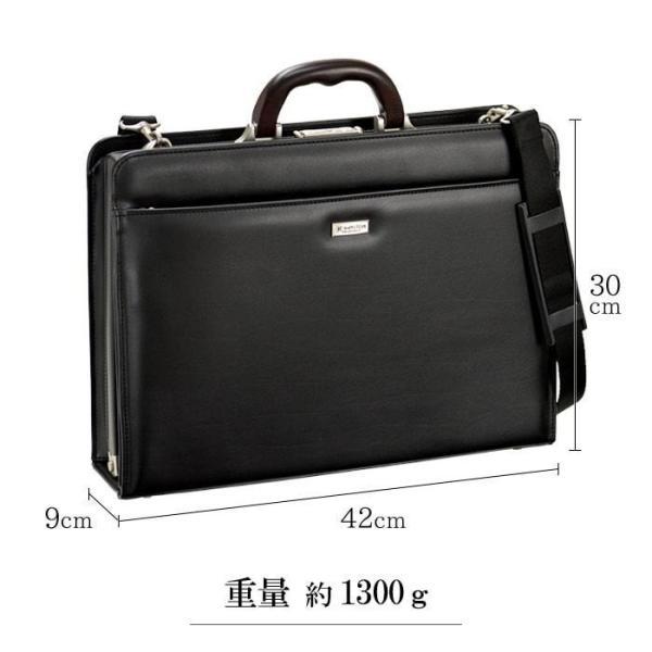 ダレスバッグ ビジネスバッグ J.C HAMILTON 日本製 豊岡製鞄 大開き A4ファイル ファイル収納可能 42cm メンズ 22308|rankup|03