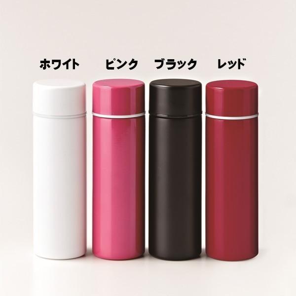 水筒 ミニ サイズ コンパクトボトル125ml 真空ステンレスボトルミニ マイボトル定形外郵便 送料無料|rankup|06