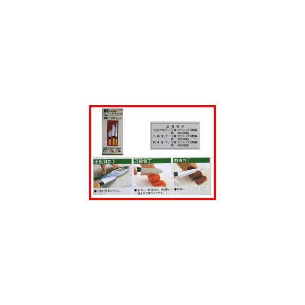 カクセー NK-8601 中村孝明  和包丁3本セット 世界の料理人|rankup|03