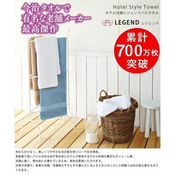 レジェンドバスタオル5枚セット 色選択可 ホテル仕様 1888MILLS (約60×120cm) バスタオル 送料無料|rankup