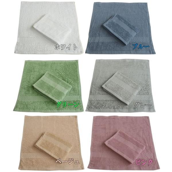 レジェンドバスタオル5枚セット 色選択可 ホテル仕様 1888MILLS (約60×120cm) バスタオル 送料無料|rankup|02