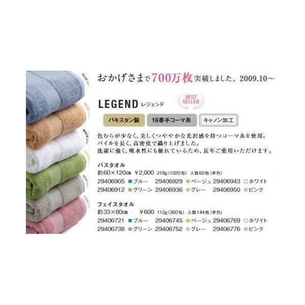 レジェンドバスタオル5枚セット 色選択可 ホテル仕様 1888MILLS (約60×120cm) バスタオル 送料無料|rankup|05