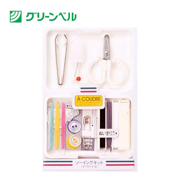 ソーイングキット(黒・白・ピンク) S-70 ボタンが取れたとき、いつでも直せる 裁縫セット 裁縫道具 コンパクト 持ち運び 携帯 送料無料 定形外