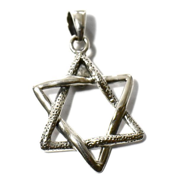 六芒星(ダビデの星) スターリングシルバー ペンダントトップ イスラエル ソロモンの印 ユダヤ教 シルバー925 ペンダント・ネックレス