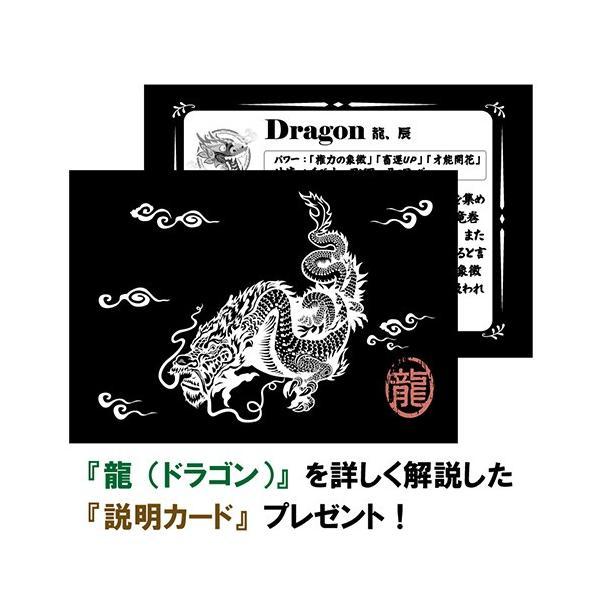 バリ島 ガムランボール 龍(ドラゴン) シルバー ペンダントトップ 説明カード付 メール便対応可