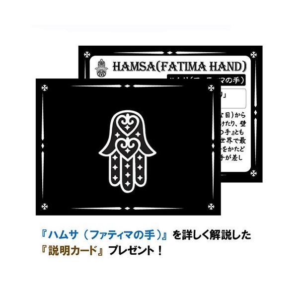 ハムサ(ファティマの手) トルマリン128面カット ヴェルメイユ シルバー ブレスレット|モロッコ|中近東|シルバー925