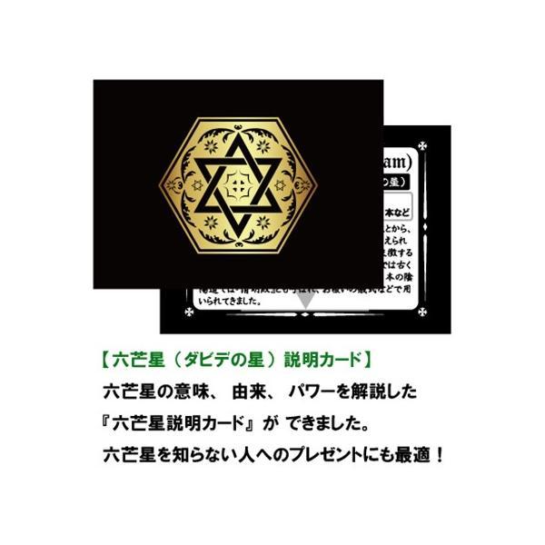 六芒星(ダビデの星) ターコイズ シルバー ペンダントトップ|シルバー925 メール便対応可