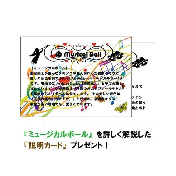 メキシコ MUSICAL BALL ミュージカルボール ケルト十字(クロス) 伝統模様 アンティーク エッグ型 ペンダントトップ|セルティック|ガムランボール|音玉
