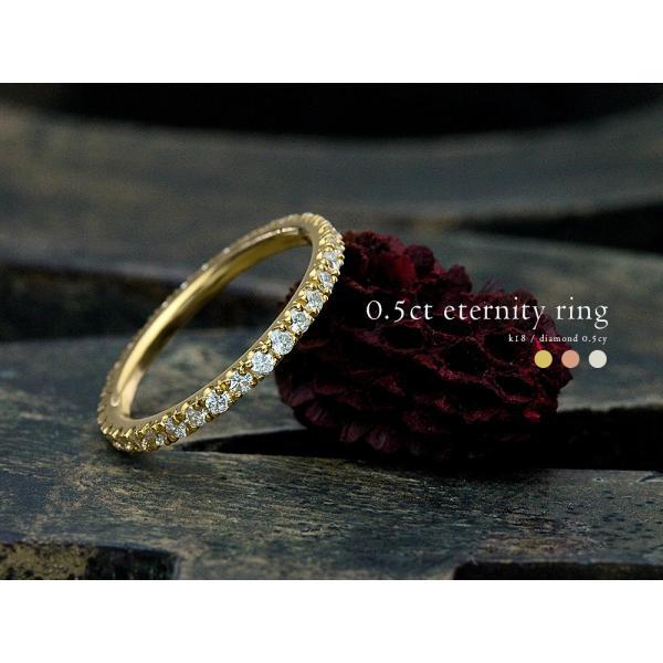 18K リング レディース 指輪 ダイヤモンド フルエタニティ ピンキー ダイヤ ダイアモンド 18金 K18 プレゼント 送料無料 0120317940_G