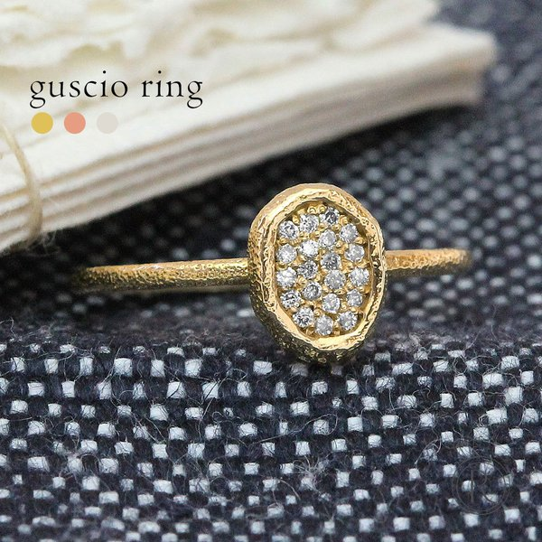 18K リング レディース 指輪 グーショ ダイヤモンド 愛らしいかたちと共に。パヴェ ダイヤ 18金 K18 プレゼント 送料無料 km19_M