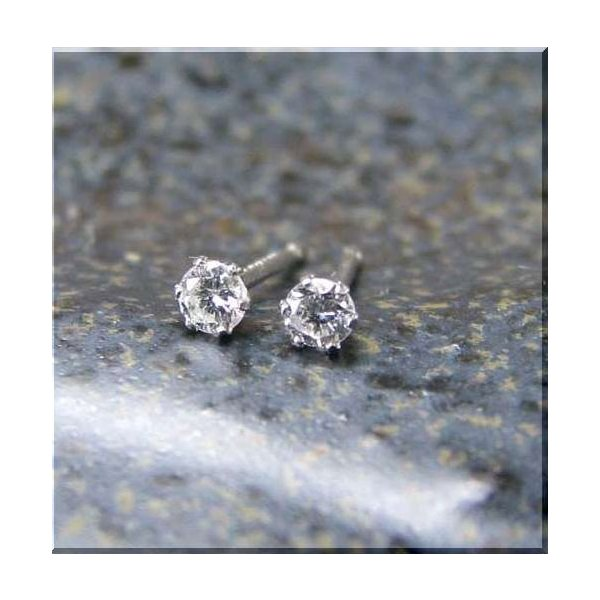 ダイヤモンド ピアス プラチナ スタッド 約0.1ct