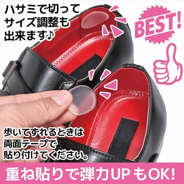 インソール 靴擦れ防止 ぷにぷに ジェルクッション 18個セット かかとの痛み パカパカ 改善 スニーカー /痛いところぷにぷにジェルクッション18個セット