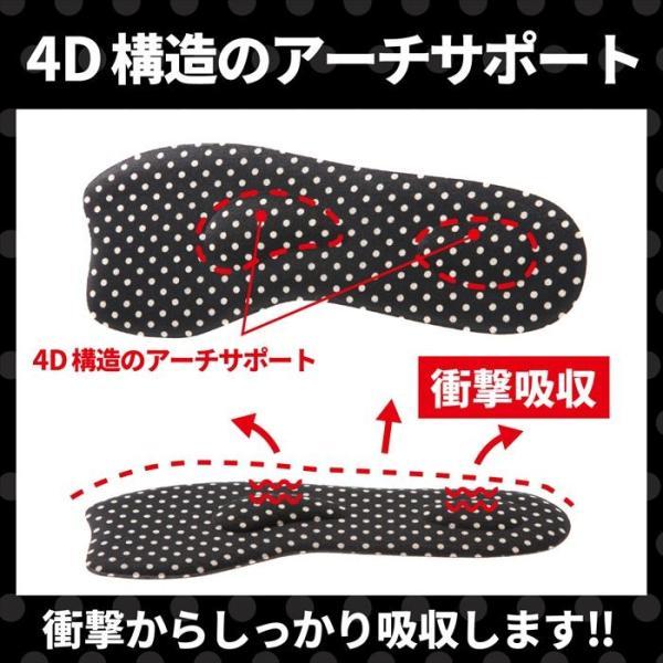 インソール 低反発 衝撃吸収 疲労予防 防痛 肉厚 4D ふかふか 中敷  スニーカー 登山 スポーツ ウォーキングに/ハードウォーク用:ふかふか4D 3足