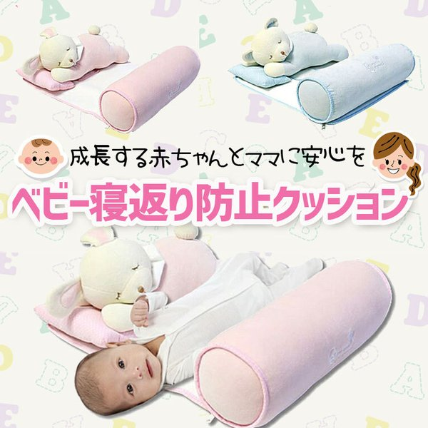 44296b589fdde Search results for Rolling prevention cushion|DEJAPAN - Bid and Buy ...