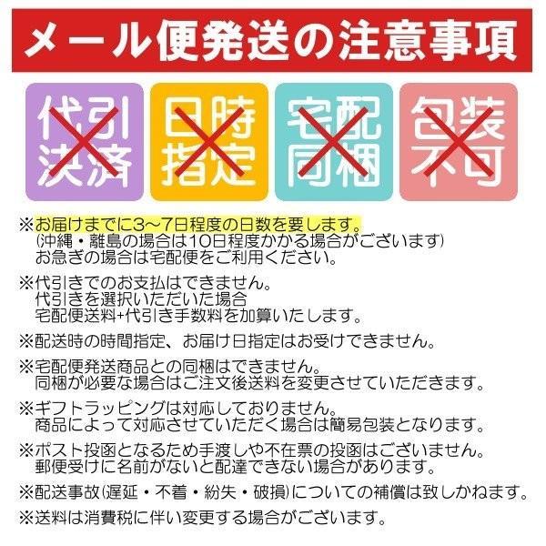アンパンマン ワッペン 刺繍 アイロン キャラクター アップリケ 入園 入学 シール ステッカー メール便可|rareleak|07
