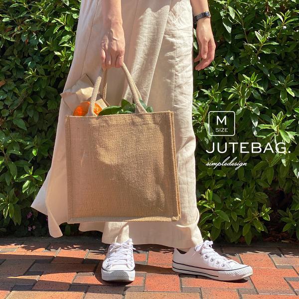 エコバッグカゴバッグジュートバッグMサイズかごバッグショッピングバッグトートバッグレディースバッグバッグ