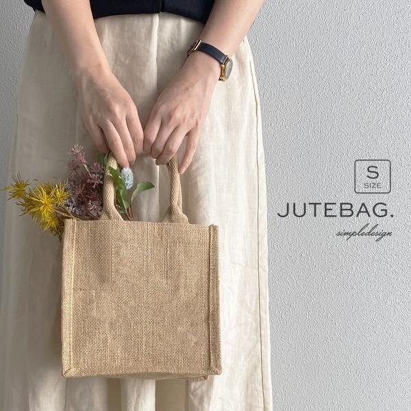 エコバッグカゴバッグジュートバッグSサイズかごバッグショッピングバッグトートバッグレディースバッグバッグメール便