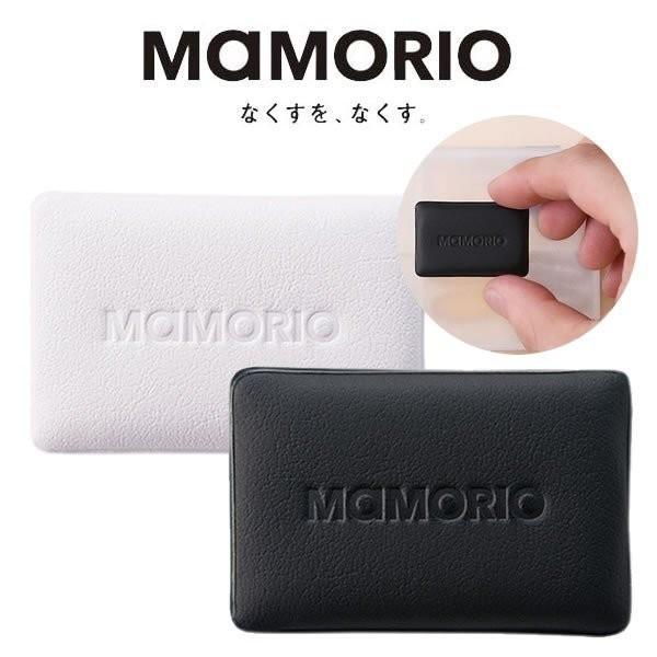 マモリオ フューダ MAMORIO FUDA シールタイプ 紛失防止 落し物防止 忘れ物防止 Bluetooth スマホ連携 アプリ無料 父の日 ギフト|rareleak