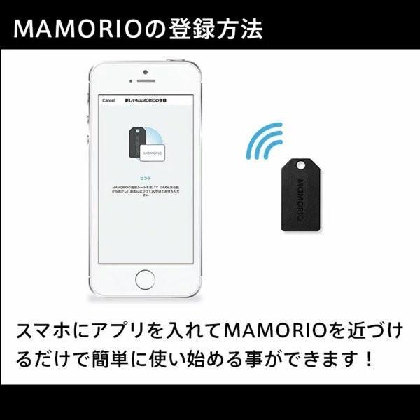 マモリオ フューダ MAMORIO FUDA シールタイプ 紛失防止 落し物防止 忘れ物防止 Bluetooth スマホ連携 アプリ無料 父の日 ギフト|rareleak|11
