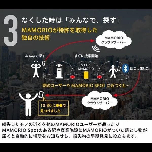 マモリオ フューダ MAMORIO FUDA シールタイプ 紛失防止 落し物防止 忘れ物防止 Bluetooth スマホ連携 アプリ無料 父の日 ギフト|rareleak|09