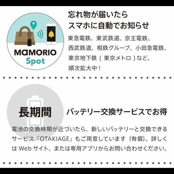 マモリオ フューダ MAMORIO FUDA シールタイプ 紛失防止 落し物防止 忘れ物防止 Bluetooth スマホ連携 アプリ無料 父の日 ギフト|rareleak|10