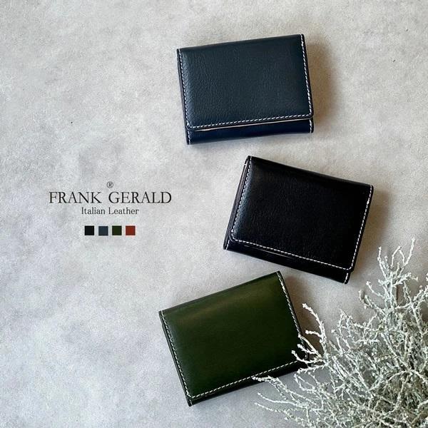 財布メンズミニ財布小さい三つ折りスキミング防止磁気防止ミニウォレットブランドコンパクト薄い本革極小小銭入れレディースFRANKG