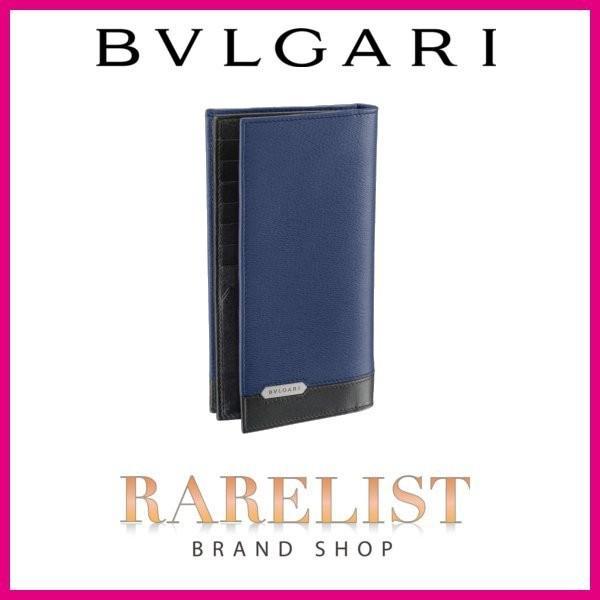 BVLGARI(ブルガリ)『ブルガリ・バックル 長財布』