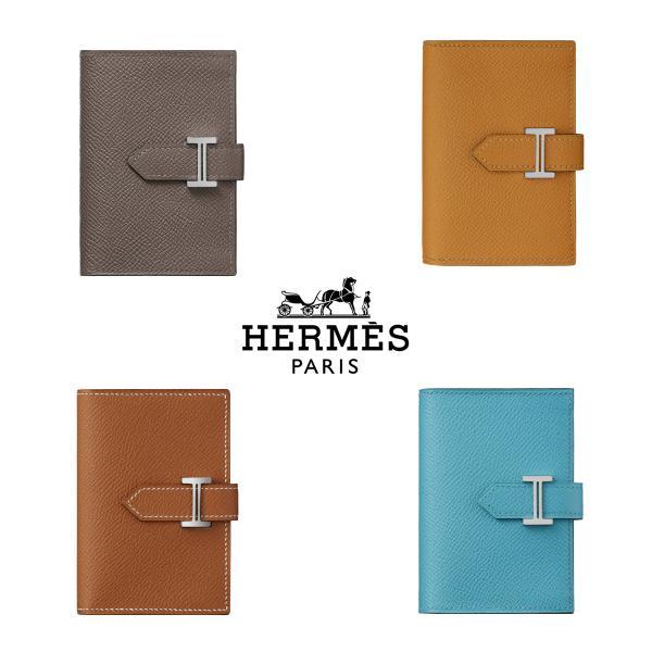 エルメスHERMESカードケース名刺入れ2つ折り二つ折りグレーブラウンブルーシルバーエプソンレザーベアン