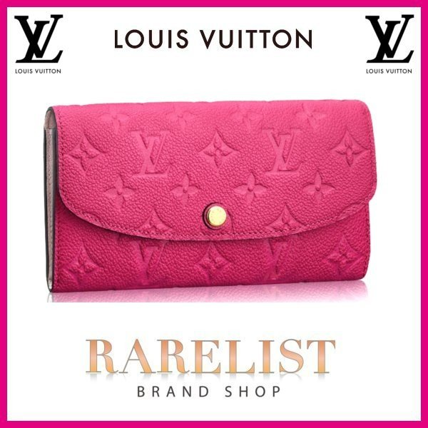 new product f1fd7 9d8a0 ルイヴィトン LOUIS VUITTON 財布 長財布 フラップ かぶせタイプ ...
