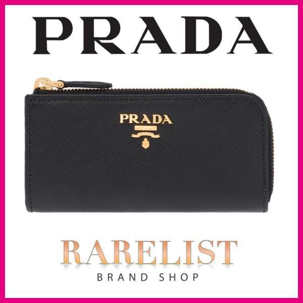 プラダ PRADA キーケース キーホルダー キーリング ポーチ ネロ ブラック レザー プレート ロゴ
