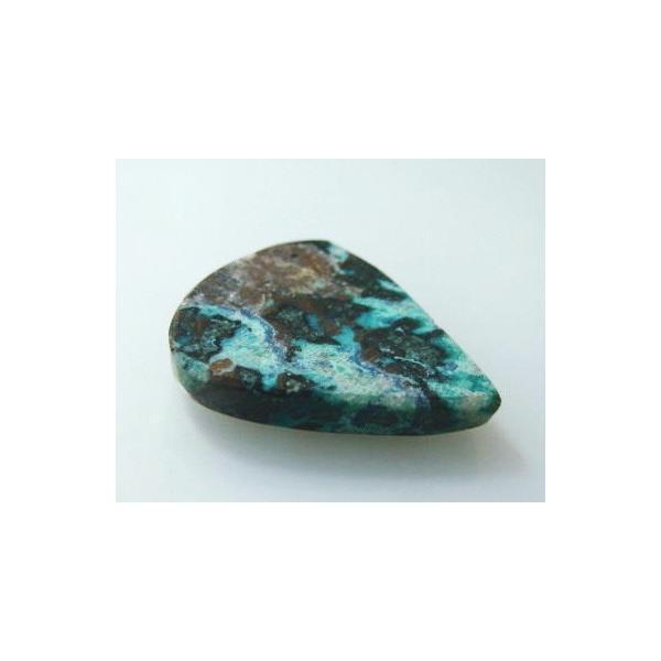 クリソコラ 35.19ct 珪孔雀石 宝石 クリソコーラ G0763 rarestone 02