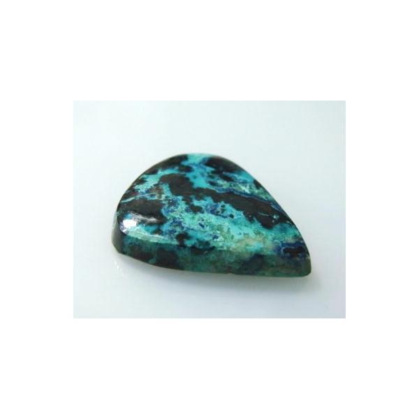 クリソコラ 35.19ct 珪孔雀石 宝石 クリソコーラ G0763 rarestone 03