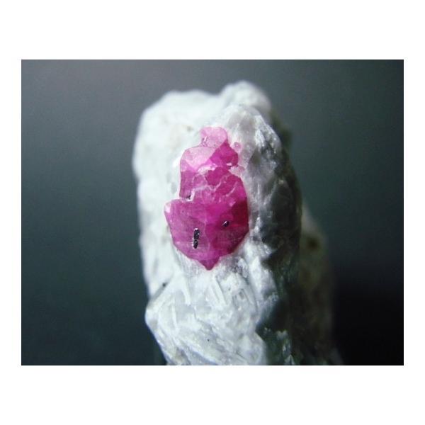 ルビー原石 母岩付  73g 紅玉 原石 送料無料 M1781