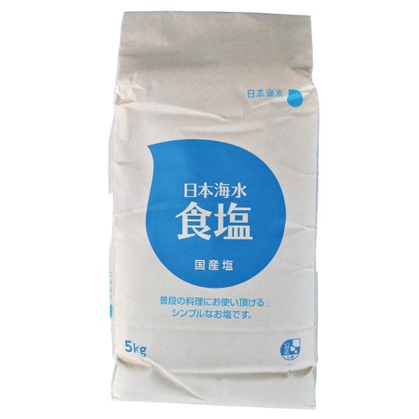 日本海水 食塩 5kg入り