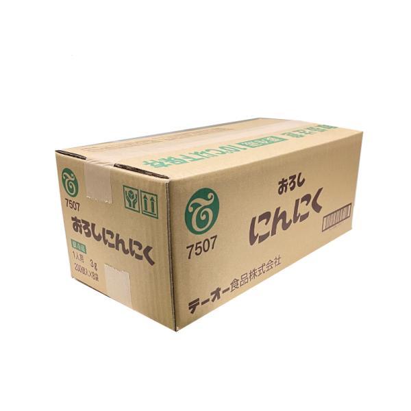 【チルド便】テーオー 生おろしにんにく (3g×200入)×8