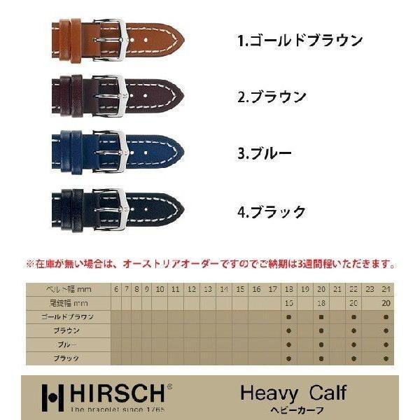 <ヒルシュ>ヘビーカーフ/ ブライトリング/ギャラクティック/モンブリラン/時計革ベルト/バンド/18mm/19mm/20mm/21mm/22mm/24mm/