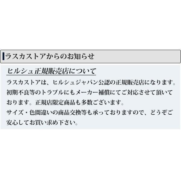 【1,500円OFF!!!】ヒルシュ/ディーヴァ×Dバックルセット商品