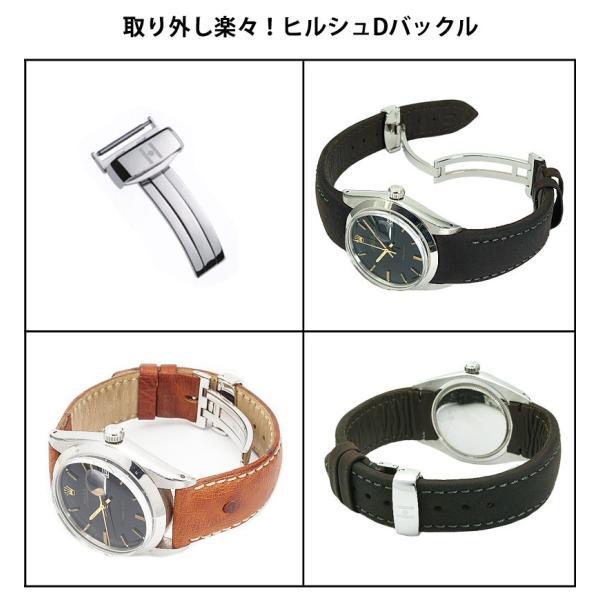 【1,500円OFF!!!】ヒルシュ/ナイト×Dバックルセット商品