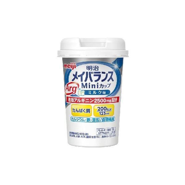 メイバランス Argミニカップ ミルク味 [介護食 流動食]