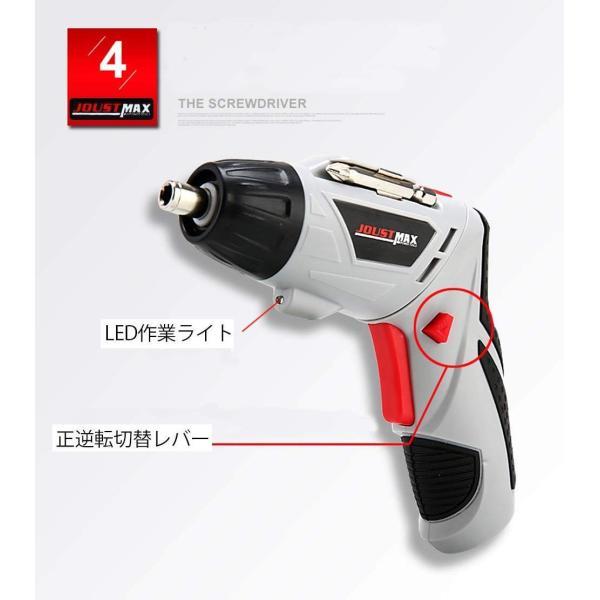 赤字販売 送料無料 Firecore電動ドライバーセット 充電式 コードレス 正逆転切り替え 電池残量表示46本ビット rashiniko 05