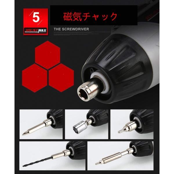 赤字販売 送料無料 Firecore電動ドライバーセット 充電式 コードレス 正逆転切り替え 電池残量表示46本ビット rashiniko 06